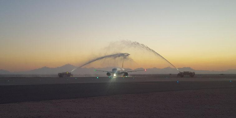 Singapore Airlines Hurghada