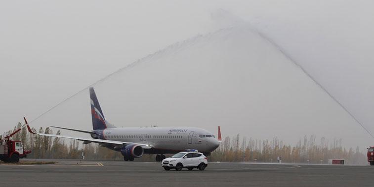 Aeroflot Osh