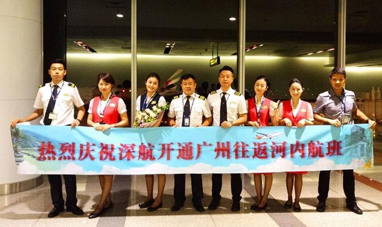 Shenzhen Airlines Hanoi