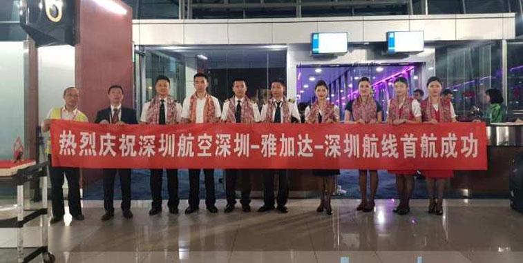 Shenzhen Airlines Jakarta