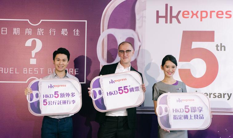 HK Express Hong Kong