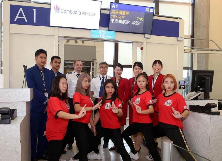 Cambodia Airways Siem Reap