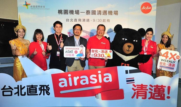 Thai AirAsia Taipei