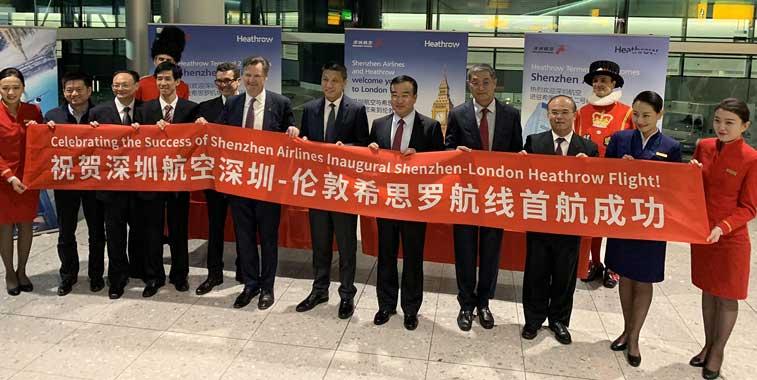 Shenzhen Airlines, Heathrow