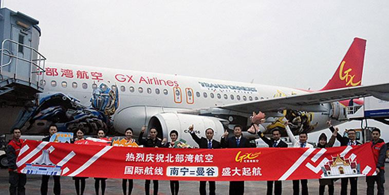 GX Airlines Nanning Bangkok