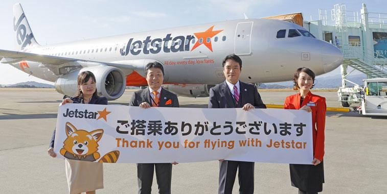 Jetstar Japan Kōchi