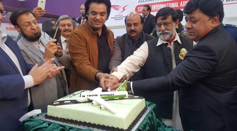 Pakistan International Airlines Sialkot