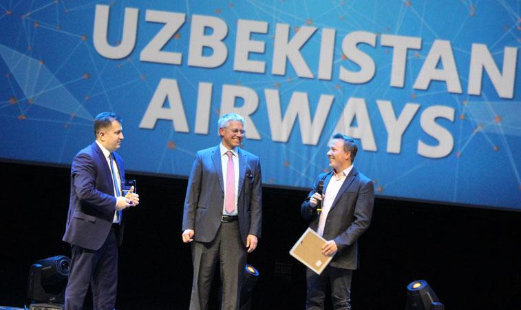 Uzbekistan Airways St. Petersburg