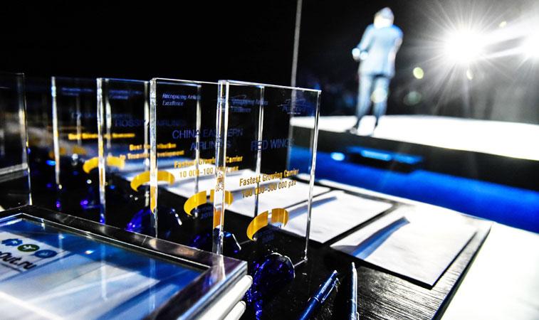 St. Petersburg Airport awards