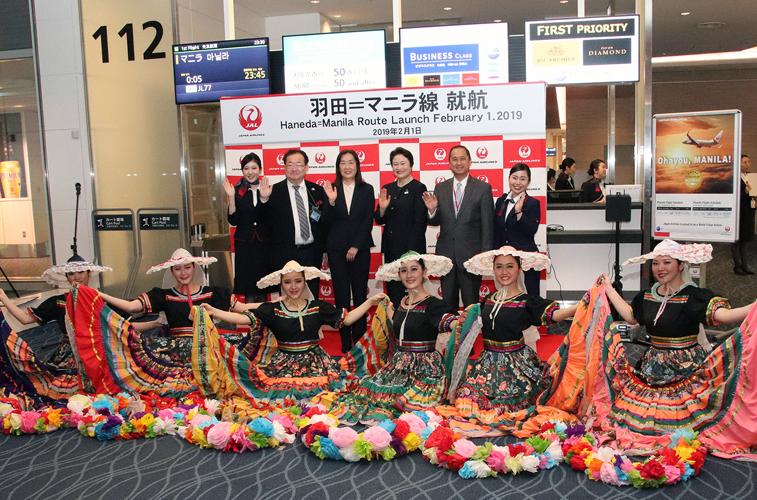 Japan Airlines Manila