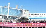 Air China heads for Hong Kong from Yinchuan