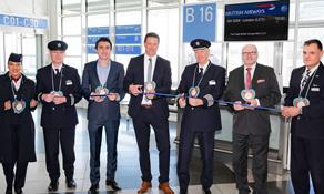 British Airways links London City with Munich