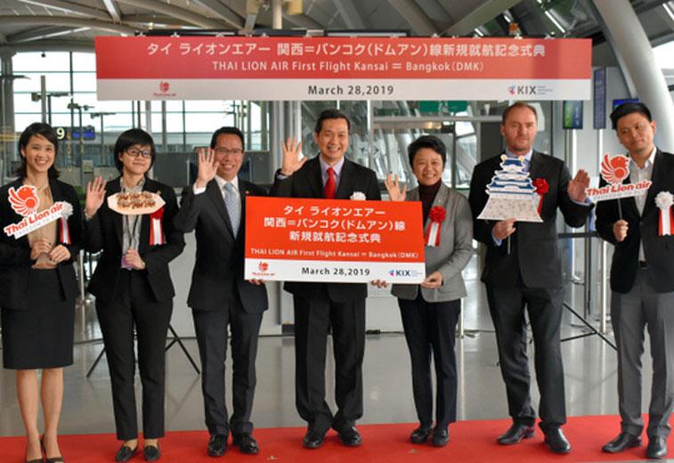 Thai Lion Air Osaka