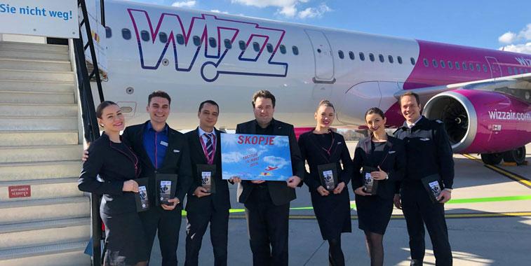 Wizz Air Karlsruhe/Baden-Baden
