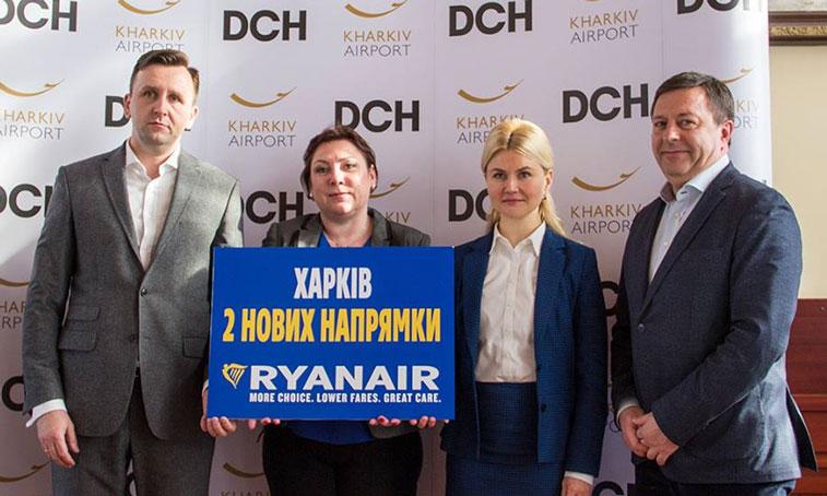 Ryanair Kharkiv
