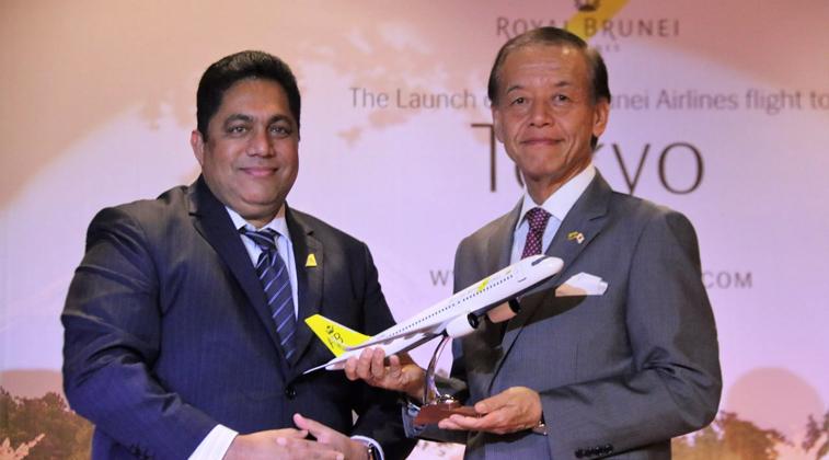 Royal Brunei Airlines Tokyo Narita