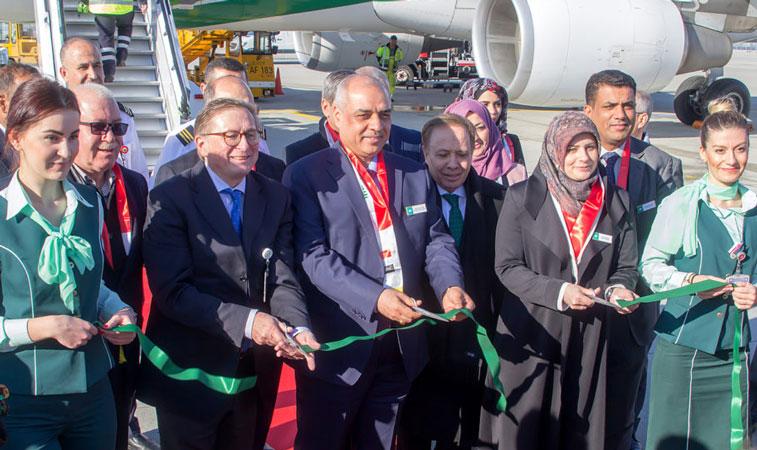 Iraqi Airways Munich