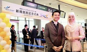 Royal Brunei Airlines navigates into Narita