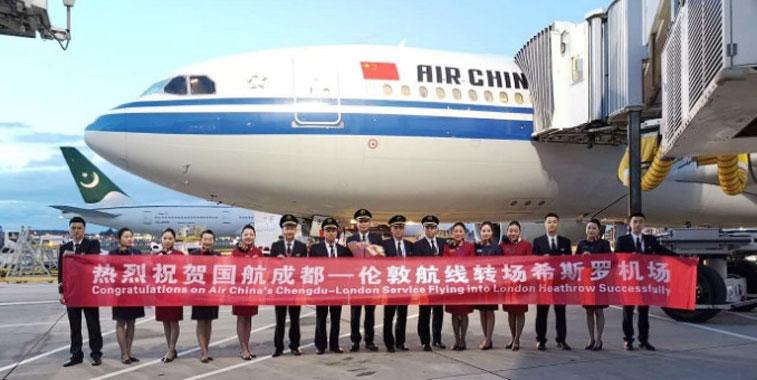 Air China London Heathrow