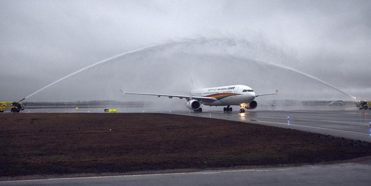 Tibet Airlines Helsinki