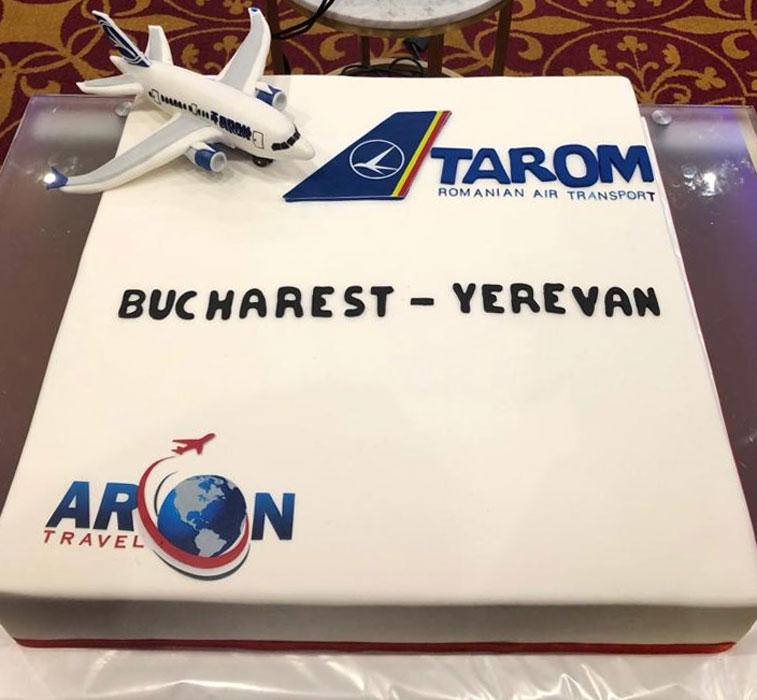 TAROM Yerevan