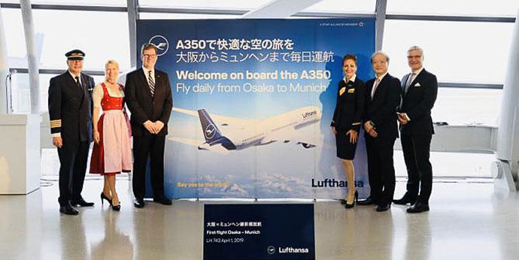 Lufthansa Osaka Kansai