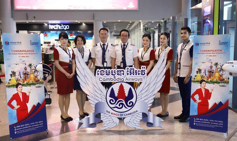 Cambodia Airways Phnom Penh