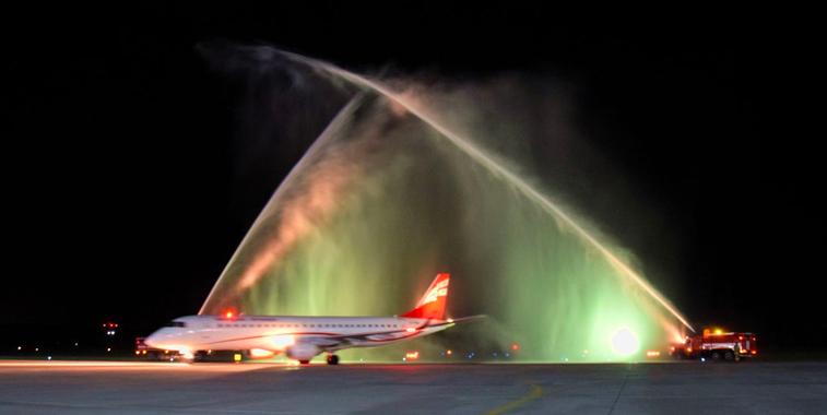 Georgian Airways Tbilisi