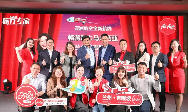 AirAsia X Lanzhou