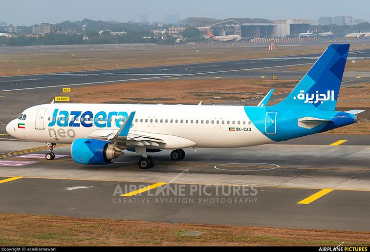 Jazeera Airways will shortly begin Kuwait to London daily.