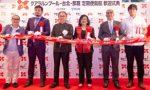 Air Asia X launches Okinawa flights from Kuala Lumpur